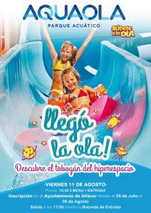 Cartel Viaje Aquaola Alfacar 2017