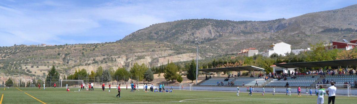 """Ciudad Deportiva """"Federico García Lorca"""""""