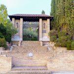 Entrada Parque Federico García Lorca, Alfacar
