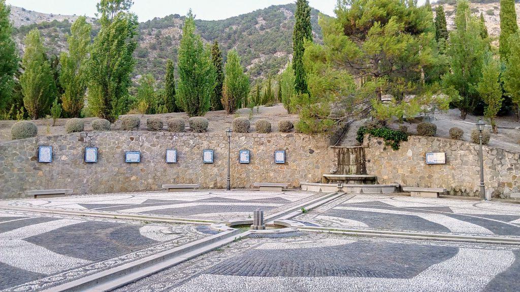 Placeta Parque Federico García Lorca, Alfacar