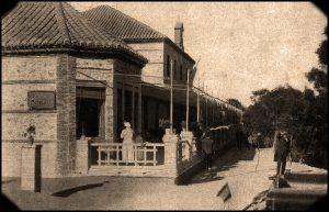 Sanatorio de la Alfaguara Histórica